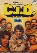 C.I.D. (1990) afişi