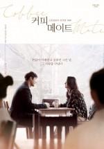 Coffee Mate (2017) afişi