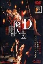 D-zaka No Satsujin Jiken (1998) afişi