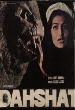 Dahshat (1981) afişi