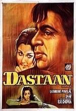Dastaan (1972) afişi