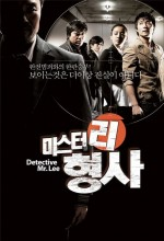 Dedektif Lee