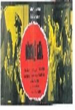 Dikenli Gül (1961) afişi