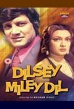 Dil Se Mile Dil (1978) afişi