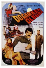 Doğarken öldüm (1983) afişi