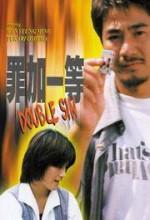 Double Sin (1999) afişi
