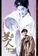 Dream Lovers (1986) afişi
