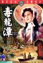 Du Long Tan (1969) afişi