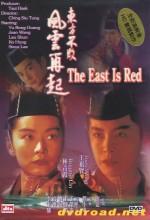 Dung Fong Bat Baai 2: Fung Wan Joi Hei (1992) afişi