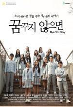 Dure Sori Story (2011) afişi