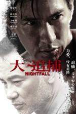 Nightfall (2012) afişi