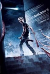 Dead Shadows (2012) afişi