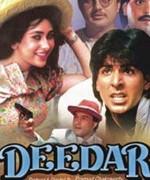 Deedar (ı) (1992) afişi