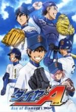 Diamond no Ace (2013) afişi