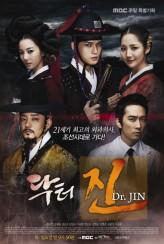 Dr. Jin (2012) afişi