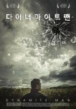 Dynamite Man (2015) afişi