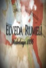 Elveda Rumeli (2007) afişi