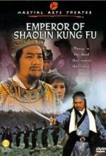 Emperor Of Shaolin Kung Fu (1980) afişi