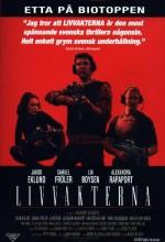 Executive Protection (2001) afişi