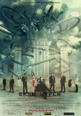 Eksik Sayfalar (2013) afişi