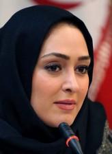 Elham Hamidi profil resmi