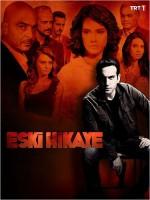 Eski Hikaye (2013) afişi