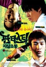 Fantastic Parasuicides (2007) afişi
