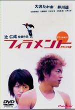Filament (2002) afişi