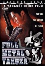 Full Metal Yakuza (1997) afişi