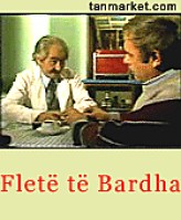 Fletë të bardha (1990) afişi