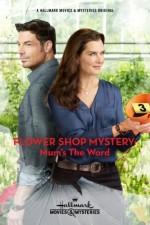 Flower Shop Mystery: Mum's the Word (2016) afişi