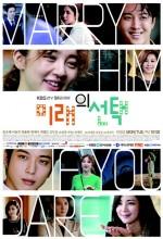 Marry Him If You Dare (2013) afişi