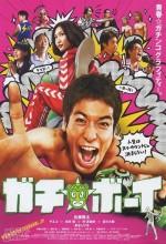 Wrestling with a Memory (2008) afişi