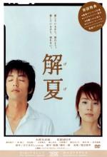 Gege (2004) afişi