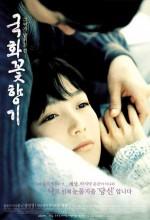 Gukhwaggot Hyanggi (2003) afişi