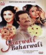 Gharwali Baharwali (1998) afişi