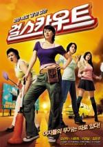 Girl Scout (2008) afişi