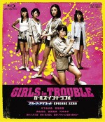 Girls in Trouble: Space Squad: Episode Zero