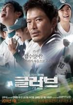 GLove (2011) afişi