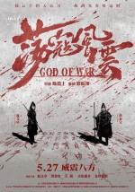 God of War (2017) afişi