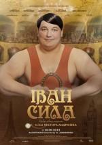 Güçlü Ivan (2013) afişi