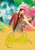 Gudgudee (1997) afişi