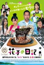 Hanako's Diary (2011) afişi