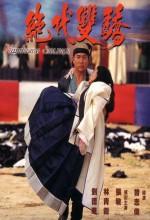 Handsome Siblings (1992) afişi