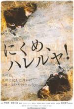 Hate, Hallelujah! (2010) afişi