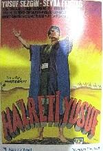Hazreti Yusuf'un Hayatı (1965) afişi