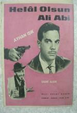 Helal Olsun Ali Abi (1963) afişi