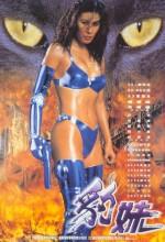 Her Name Is Cat (1998) afişi