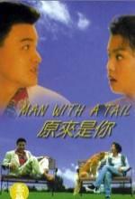 Hikayeci (1995) afişi