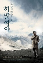 Himalaya, Where The Wind Dwells (2008) afişi
